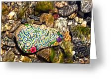 Home Sweet Home Mosaic Greeting Card