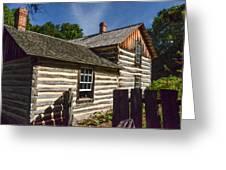 Home Sweet Home Greeting Card