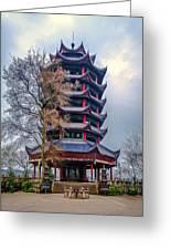 Wuyun Tower Greeting Card