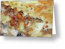 Homemade Lasagna Greeting Card
