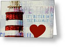 Hometown Bahamas Lighthouse Greeting Card