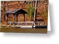 Hometown Series - Sherando Lake -2 Greeting Card