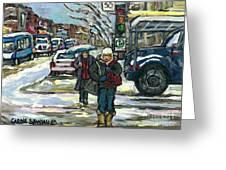 Rue Cote St Catherine Peintures Petit Format A Vendre Scenes De Ville Montreal Street Scenes  Greeting Card