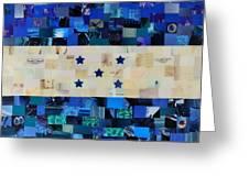 Honduras Flag Greeting Card