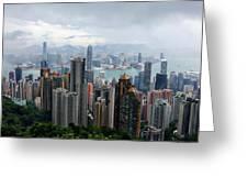 Hong Kong After Rain Greeting Card