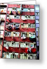 Hong Kong Apartment 1 Greeting Card