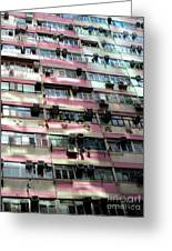 Hong Kong Apartment 18 Greeting Card