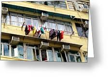 Hong Kong Apartment 7 Greeting Card