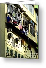 Hong Kong Apartment 8 Greeting Card