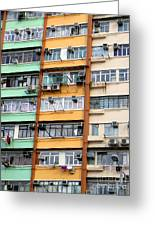 Hong Kong Apartment 9 Greeting Card