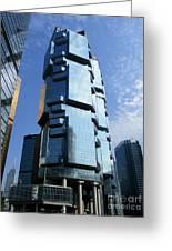 Hong Kong Architecture 73 Greeting Card