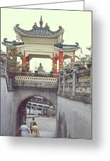 Hong Kong Pagoda Greeting Card