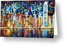 Hong Kong - Palette Knife Oil Painting On Canvas By Leonid Afremov Greeting Card