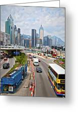 Hong Kong Traffic II Greeting Card