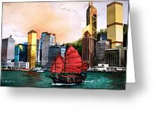Hong Kong Greeting Card by V  Reyes