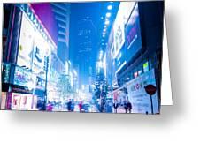 Hong Kong Night Street Greeting Card