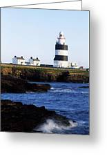 Hook Lighthouse, Co Wexford, Ireland Greeting Card