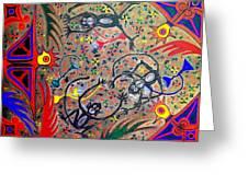 Hookah Monkeys - Jinga Monkeys Series Greeting Card