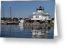Hooper Strait Lighthouse St. Michaels Maryland Greeting Card