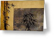 Hope And Bamboo Greeting Card