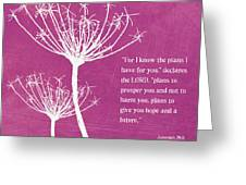 Hope And Future Greeting Card