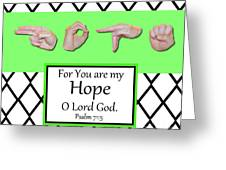 Hope - Bw Graphic Greeting Card