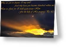 Hope In God Greeting Card