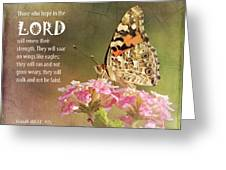Hope In The Lord Greeting Card