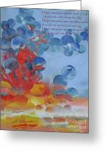 Hope Rising - With Poem Greeting Card