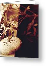 Hope Stone 1 Greeting Card
