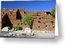 Hopi House Grand Canyon Arizona Greeting Card