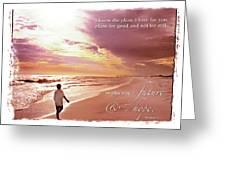 Horizon Of Hope Greeting Card