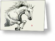 Horse - 6 Greeting Card
