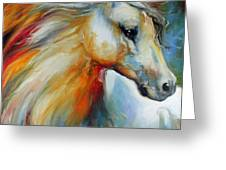 Horse Angel No 1 Greeting Card