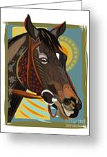 Horse Attitude Greeting Card