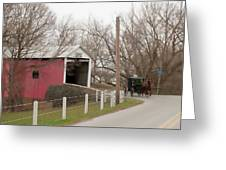 Horse Buggy And Covered Bridge Greeting Card