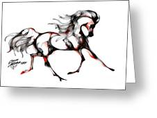 Horse In Extended Trot Greeting Card