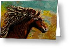 Horse In Heaven Greeting Card