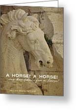 Horse In The Fountain Quote Greeting Card