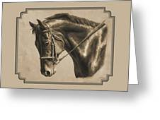 Horse Painting - Focus In Sepia Greeting Card