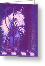 Horse Painting Jumper No Faults Lavender Greeting Card