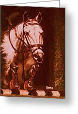 Horse Painting Jumper No Faults Soft Browns Greeting Card