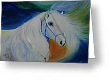 Horse Painting- Knight In Dream Greeting Card