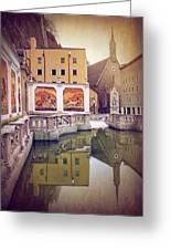 Horse Pond  Karajan Square  Salzburg Austria  Greeting Card