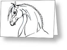 Horse Profile Sketch Greeting Card