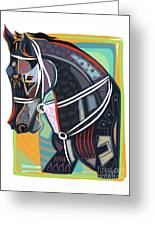 Horse Soul Greeting Card