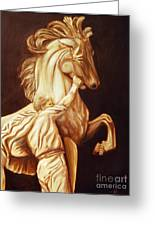 Horse Statue Greeting Card