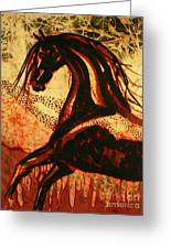 Horse Through Web Of Fire Greeting Card