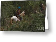 Horseback Riding Kauai Trail Greeting Card