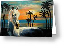 Horses In Paradise  Tell Me Your Dream Greeting Card